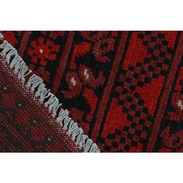 Aqchai mauri 197x284