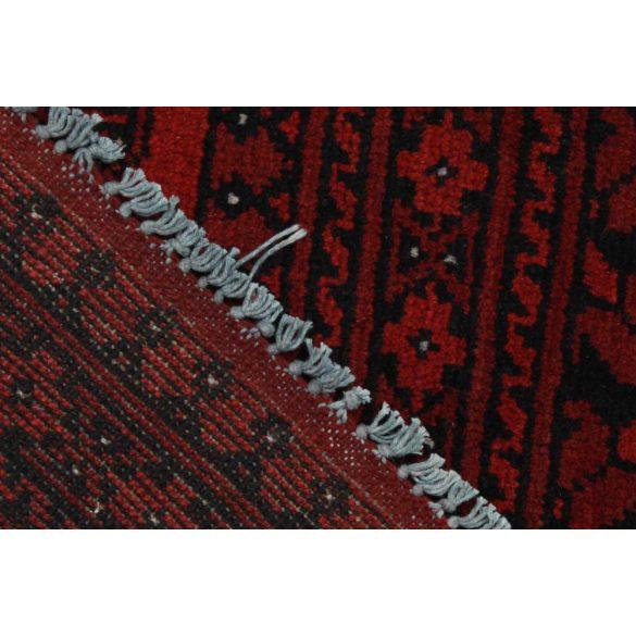Aqchai mauri 198x277