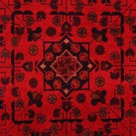 Afgán szőnyegek
