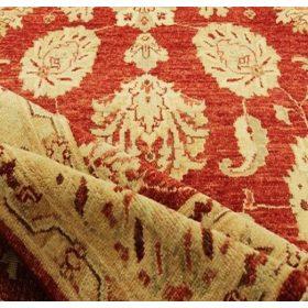 Ziegler szőnyegek